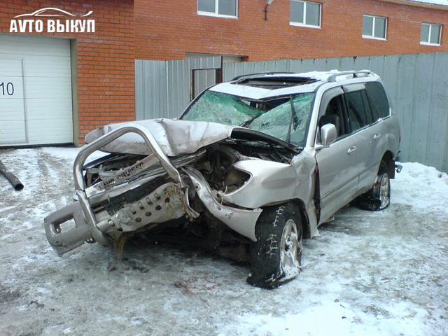 Авито ремонт автомобилей