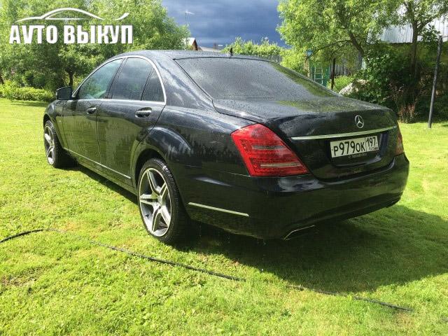 Выкуп авто в Балашихе