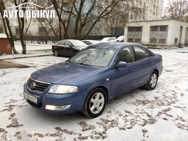 автовыкуп в Красногорске
