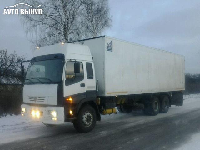 автовыкуп грузовых машин