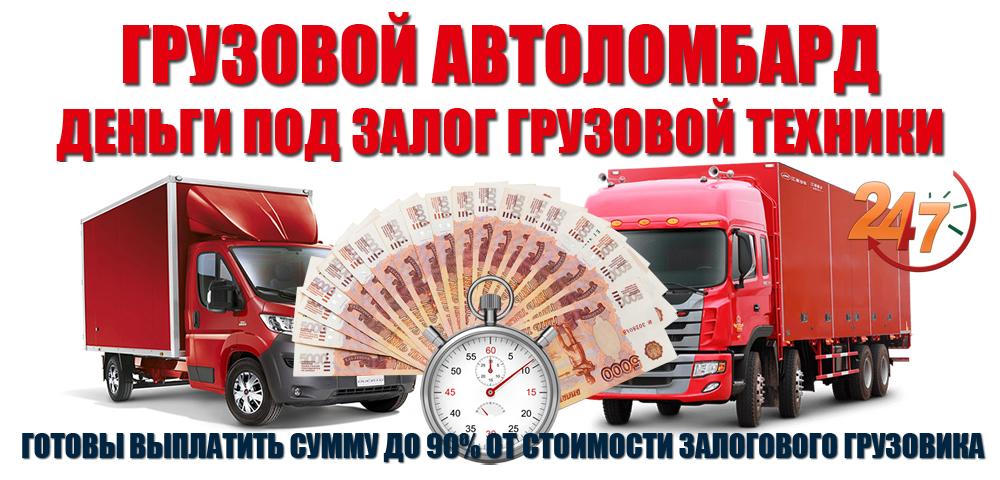 Взять 200000 рублей в кредит сбербанк