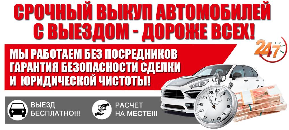 Выезд часа авто 24 москва выкуп jaeger часовой ломбард